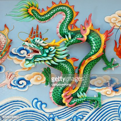 Green Dragon Sculpture at Chinese Temple : Stock Photo