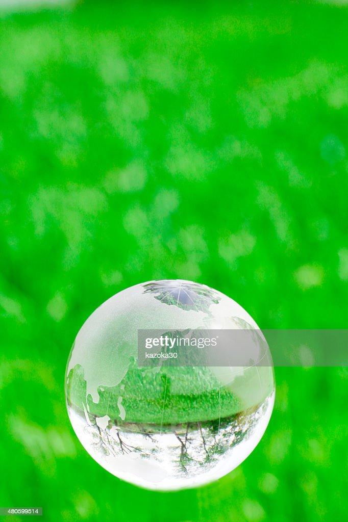 Green Earth : Stock Photo
