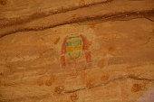 Green Mask Petroglyph Panel - Utah, USA