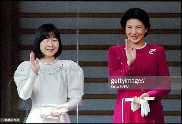 Greetings From Emperor Akihito And Empress Michiko In Tokyo Japan On January 02 2001 Emperor Akihito and Empress Michiko appear at the palace balcony...