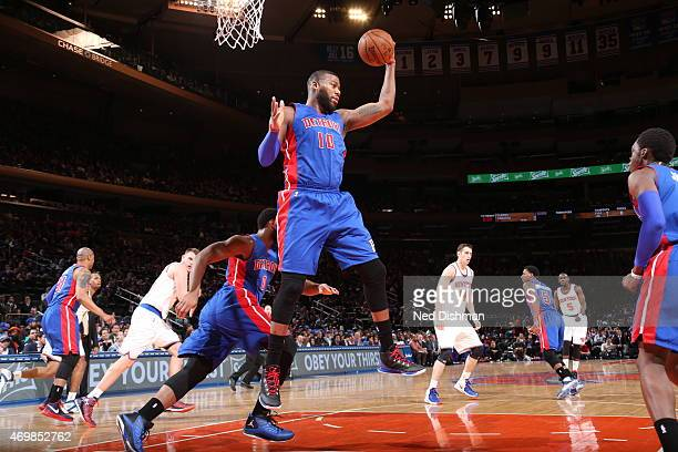 Greg Monroe of the Detroit Pistons grabs the rebound against the New York Knicks on April 15 2015 at Madison Square Garden in New York City NOTE TO...