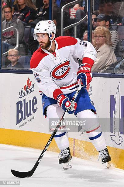 Greg Pateryn of the Montreal Canadiens skates against the Columbus Blue Jackets on November 4 2016 at Nationwide Arena in Columbus Ohio Columbus shut...