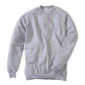 Grey sweatshirt on white background