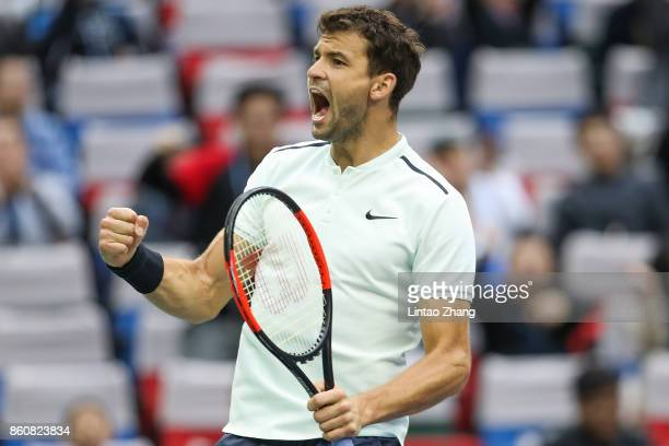 Grigor Dimitrov of Bulgaria celebrates a point during Men's singles quarter final mach against Rafael Nadal of Spain on day six of 2017 ATP Shanghai...