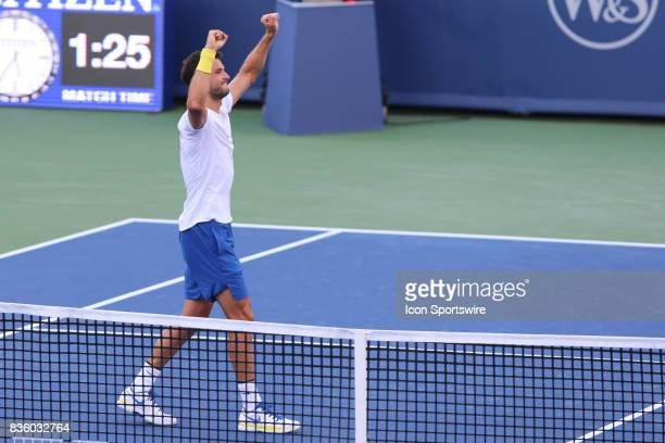 Grigor Dimitrov reacts after winning the championship match against Nick Kyrgios during the Western Southern Open at the Lindner Family Tennis Center...