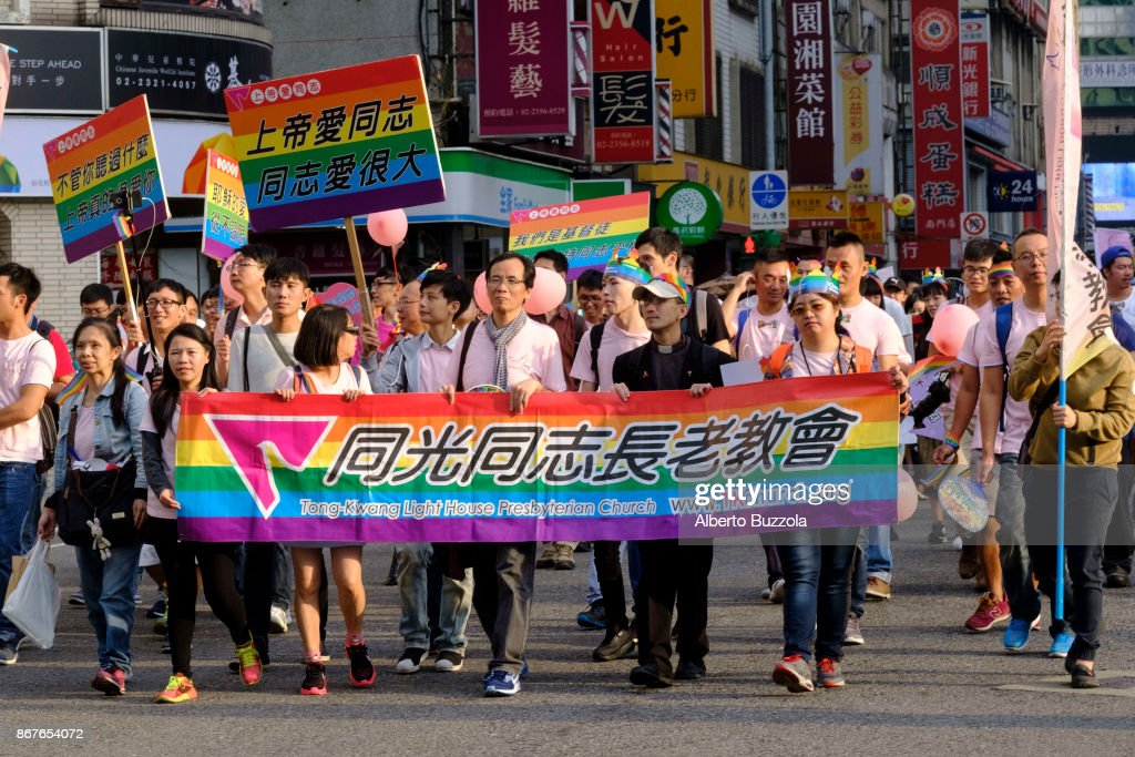 Image result for taipei pride 2017
