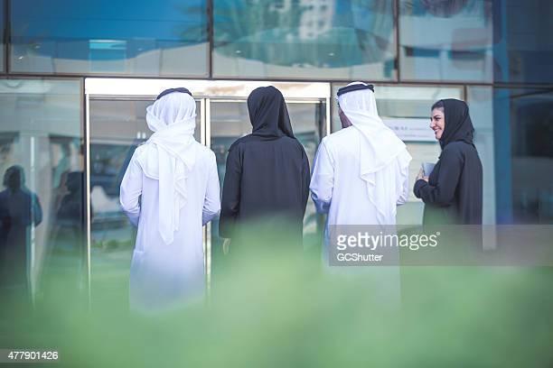 Group of Arab Business Men & Women