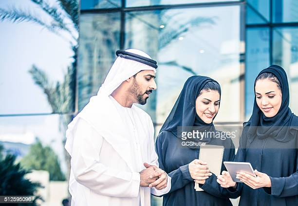 Group of Arab Business Professionals, Dubai, UAE