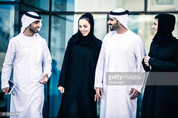 Group of Arab Business Professionals in Dubai