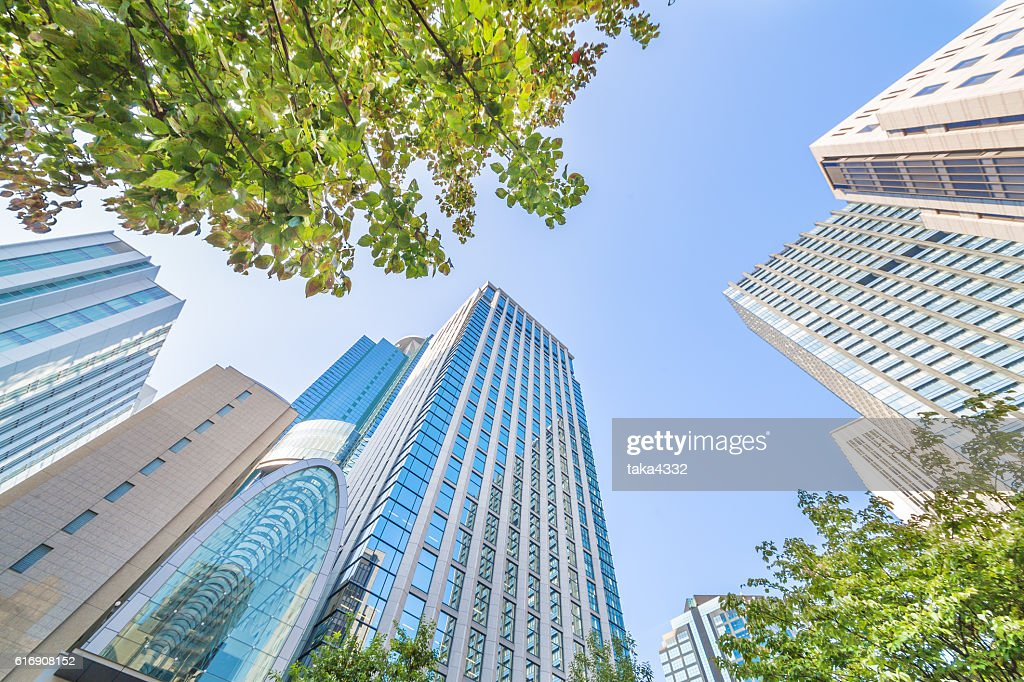 Group of buildings : Stock Photo