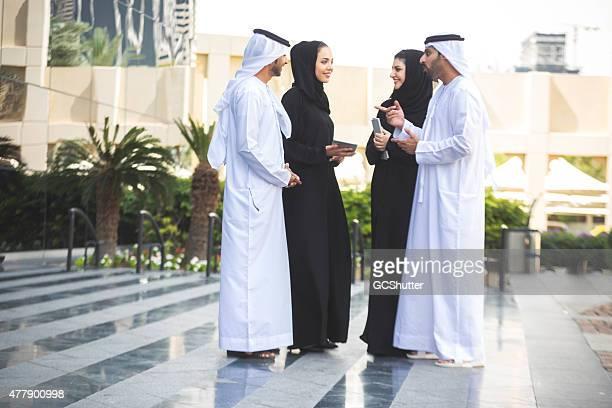 Group of Modern Arab Business Men & Women