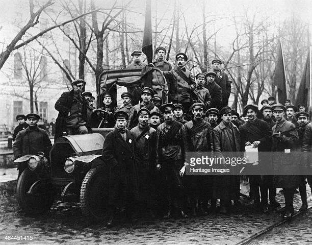 A Group of Red Army Men Petrograd 1917