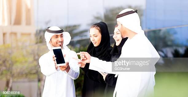Group of UAE Business Professionals, Dubai, UAE