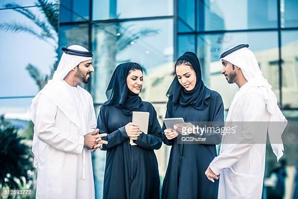 Group of UAE Nationals, Dubai, UAE
