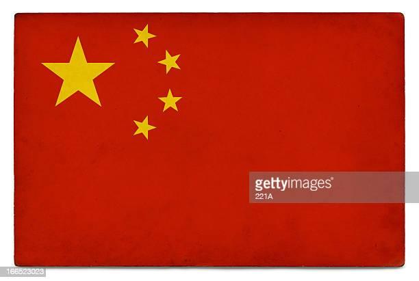 Grunge Flagge: Volksrepublik China auf Weiß