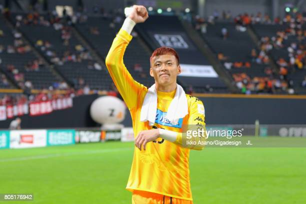 Gu Sung Yun of Consadole Sapporo celebrates his side's 10 victory in the JLeague J1 match between Consadole Sapporo and Shimizu SPulse at Sappaoro...