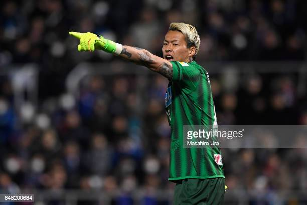 Gu Sung Yun of Consadole Sapporo in action during the JLeague J1 match between Yokohama FMarinos and Consadole Sapporo at Nippatsu Mitsuzawa Stadium...