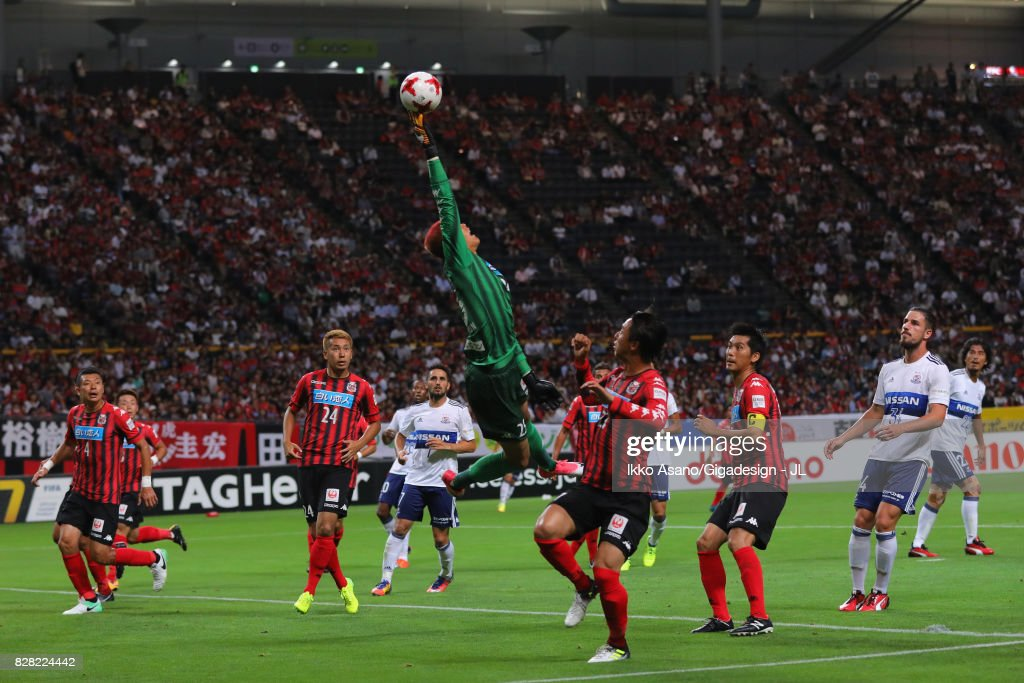 http://media.gettyimages.com/photos/gu-sung-yun-of-consadole-sapporo-makes-a-save-during-the-jleague-j1-picture-id828224442