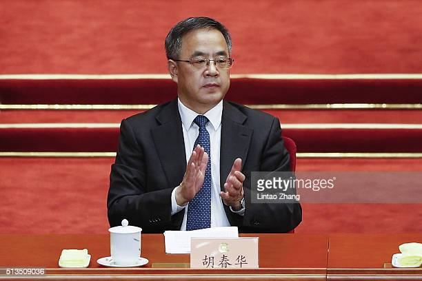 Guangdong Communist Party Secretary Hu Chunhua attends opening session of the Chinese People's Political Consultative Conference on March 3 2016 in...