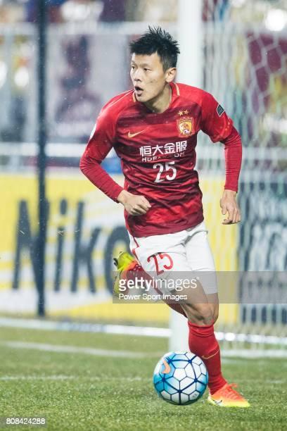 Guangzhou Defender Zou Zheng in action during the AFC Champions League 2017 Group G match Between Suwon Samsung Bluewings vs Guangzhou Evergrande FC...