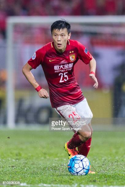Guangzhou Defender Zou Zheng in action during the AFC Champions League 2017 Group G match between Eastern SC vs Guangzhou Evergrande FC at the...