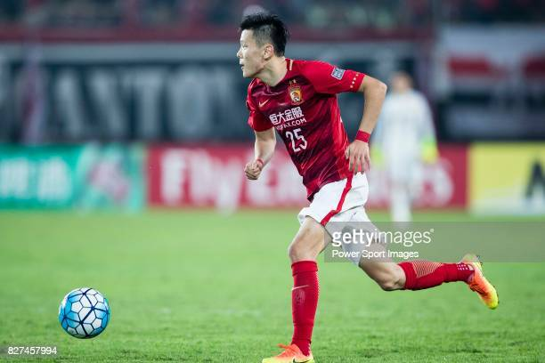 Guangzhou Defender Zou Zheng in action during the AFC Champions League 2017 Group G match between Guangzhou Evergrande FC vs Suwon Samsung Bluewings...