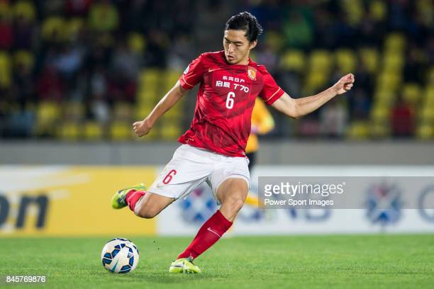 Guangzhou Evergrande defender Feng Xiaoting in action during the 2015 AFC Champions League Round of 16 1st leg match between Seongnam FC and...