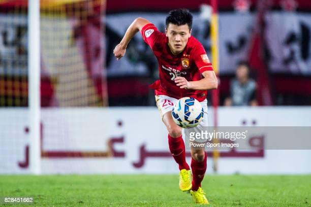 Guangzhou Evergrande midfielder Zou Zheng in action during the Guangzhou Evergrande vs Kashiwa Reysol match as part the AFC Champions League 2015...
