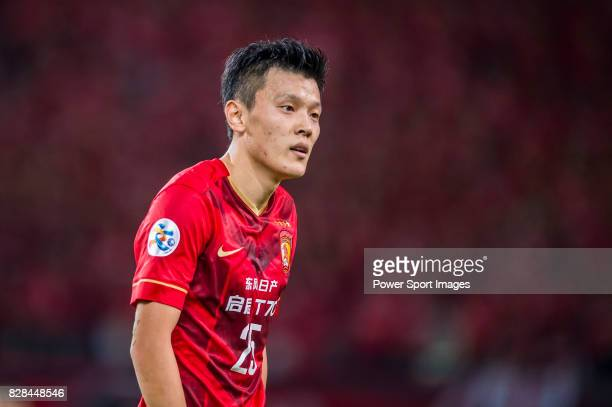 Guangzhou Evergrande midfielder Zou Zheng reacts during the Guangzhou Evergrande vs Kashiwa Reysol match as part the AFC Champions League 2015...