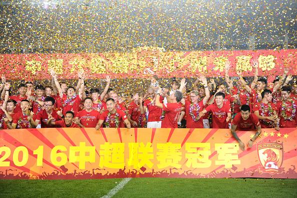 Guangzhou Evergrande Defends Chinese Super League Title : News Photo