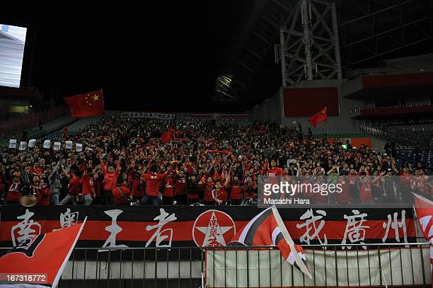 Guangzhou Evergrande supporters cheer prior to the AFC Champions League Group F match between Urawa Red Diamonds and Guangzhou Evergrande at Saitama...
