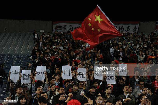 Guangzhou Evergrande supporters hold message to Sichuan earthquake prior to the AFC Champions League Group F match between Urawa Red Diamonds and...