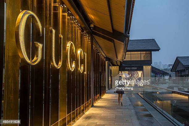 Gucci shop in Chengdu Tai Koo Li On Oct7 SinoOcean Taikoo Li Chengdu a 100000 sqm openplan lanedriven retail complex located in the heart of...