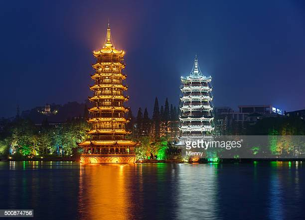 Guilin at Night Sun and Moon Twin Pagoda China