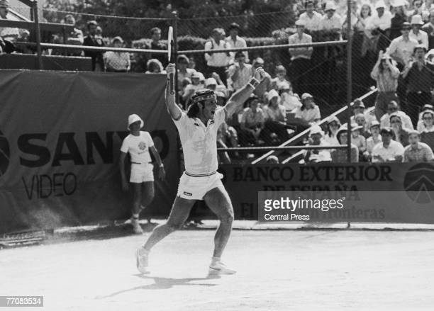 Guillermo Vilas of Argentina celebrates after beating Ivan Lendl of Czechoslovakia in the final of the Madrid Open Tennis Championship 2nd May 1982...