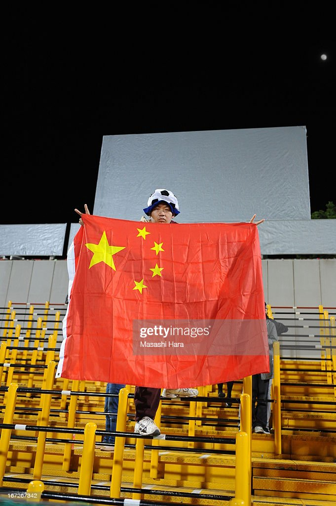 Guizhou Renhe supporter holds National flag of China during the AFC Champions League Group H match between Kashiwa Reysol and Guizhou Renhe at Hitachi Kashiwa Soccer Stadium on April 23, 2013 in Kashiwa, Japan.