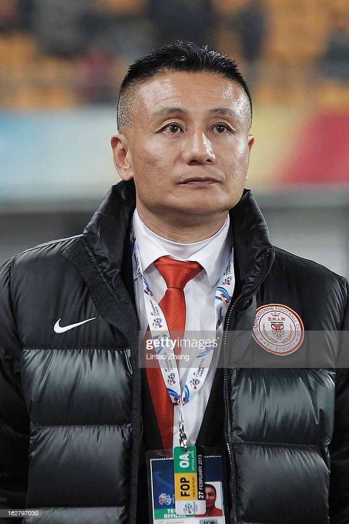 Guizhou Renhe team coach Gong Lei looks on during the AFC Champions League match between Guizhou Renhe and Kashiwa Reysol on February 27, 2013 in Guiyang, China.