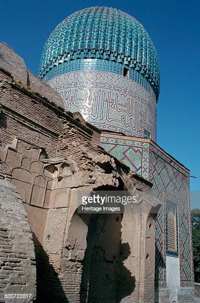 Gure Amir Samarkand Uzbekistan Gure Amir means 'Tomb of the King' It was built in 1404 by order of Timur as the mausoleum of his grandson Muhammad...