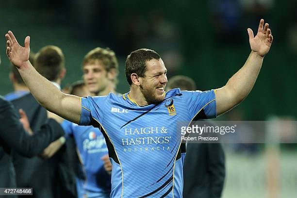 Guy Millar of the Force celebrates after a win during the round 13 Super Rugby match between the Force and the Waratahs at nib Stadium on May 9 2015...