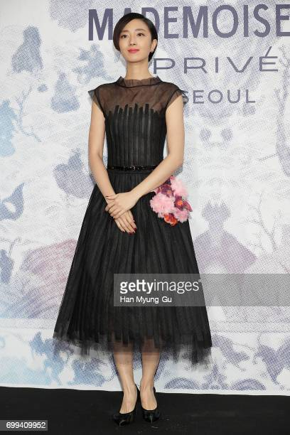 Gwei LunMei attends the 'Mademoiselle Prive' exhibition at the DMuseum on June 21 2017 in Seoul South Korea