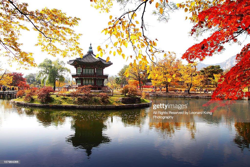 GyeongBokGong Palace : Stock Photo