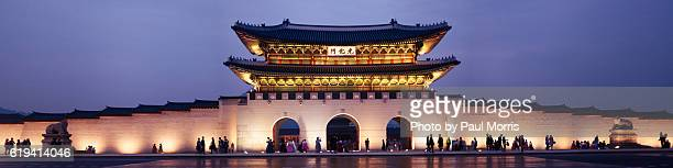 Gyeongbuk Palace Gate in Seoul at Dusk