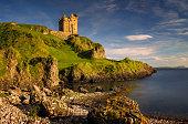 Gylen Castle on rocky cliffs, Isle of Kerrera, Scotland