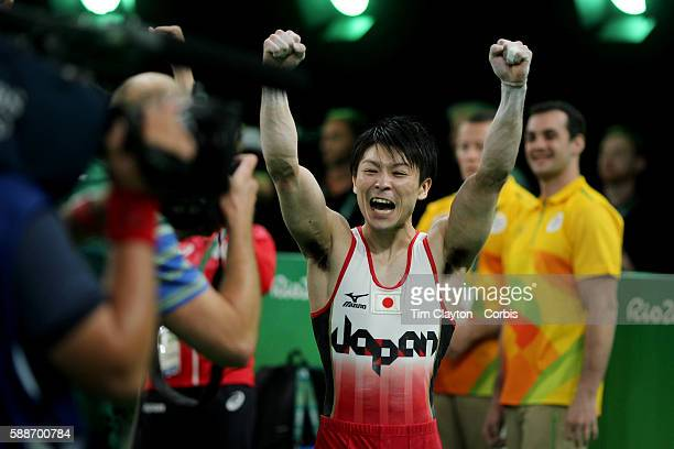 Day 5 Kohei Uchimura of Japan reacts as the final score comes through giving him a dramatic victory during the Artistic Gymnastics Men's Individual...