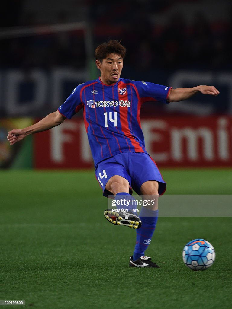 Ha Daesung #14 of FC Tokyo in action during the AFC Champions League playoff round match between FC Tokyo and Chonburi FC at the Tokyo Stadium on February 9, 2016 in Chofu, Japan.