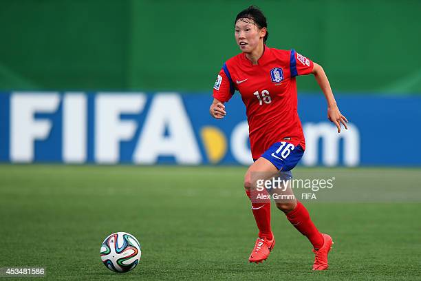 Ha Eunhye of Korea Republic controles the ball during the FIFA U20 Women's World Cup Canada 2014 group C match between Korea Republic and Nigeria at...
