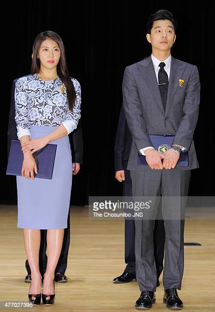Ha JiWon and Kong Yoo attend the 48th taxpayer's day event at COEX on March 3 2014 in Seoul South Korea