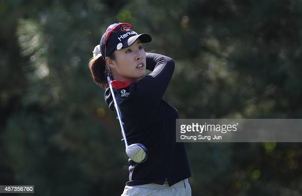 Haeji Kang Stock Photos and Pictures | Getty Images