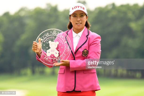 HaeRym Kim of South Korea poses with the trophy after winning the Samantha Thavasa Girls Collection Ladies Tournament at the Eagle Point Golf Club on...