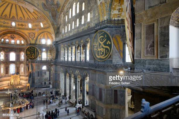 Hagia Sophia in Istanbul The Deësis mosaic at Hagia Sophia a former Greek Orthodox patriarchal basilica later an imperial mosque and now a museum in...